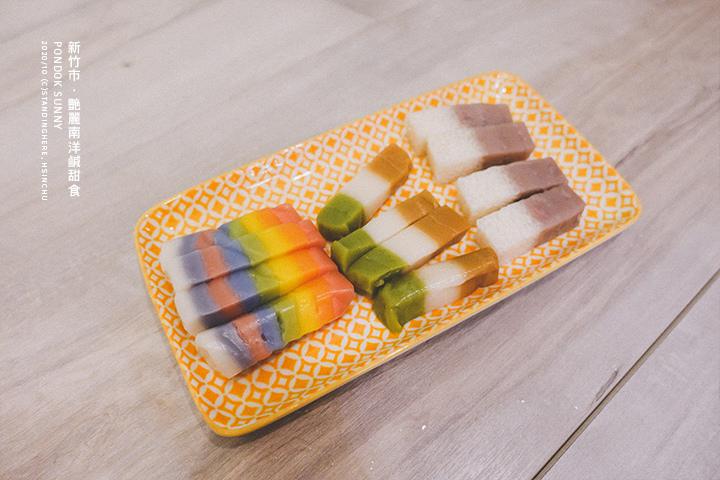 新竹-豔麗艷麗南洋料理-24