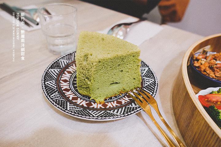 新竹-豔麗艷麗南洋料理-25