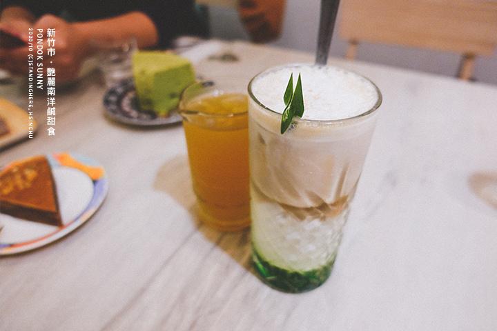 新竹-豔麗艷麗南洋料理-26