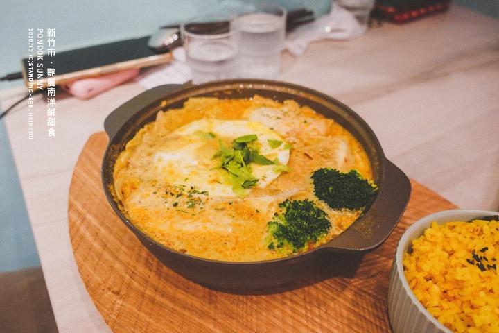 新竹-豔麗艷麗南洋料理-33