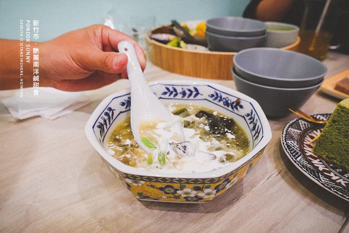 新竹-豔麗艷麗南洋料理-38