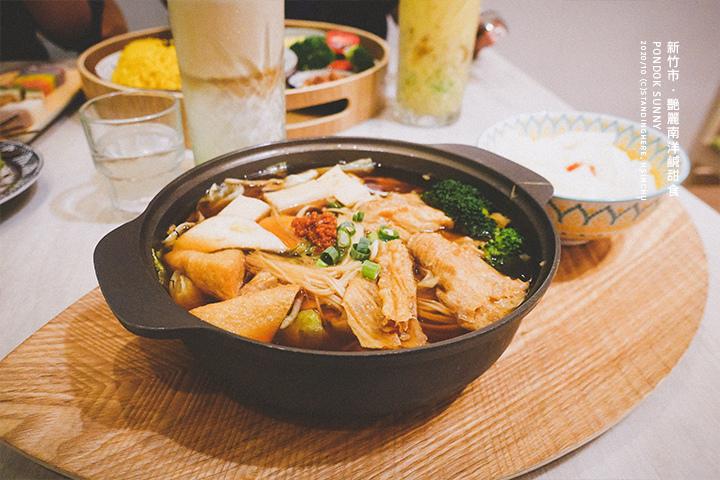 新竹-豔麗艷麗南洋料理-35