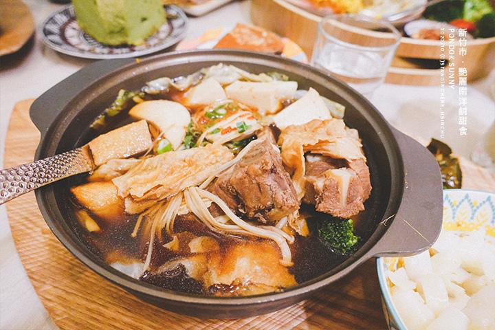 新竹-豔麗艷麗南洋料理-36