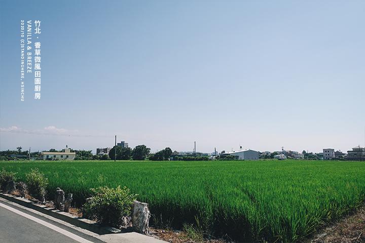 竹北-香草微風田園廚房-02
