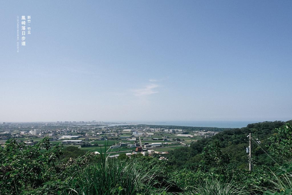 竹北-鳳崎步道-1