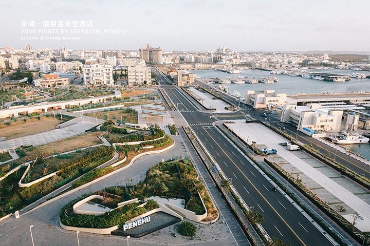 澎湖-福朋喜來登-fourpoint-sheraton-041