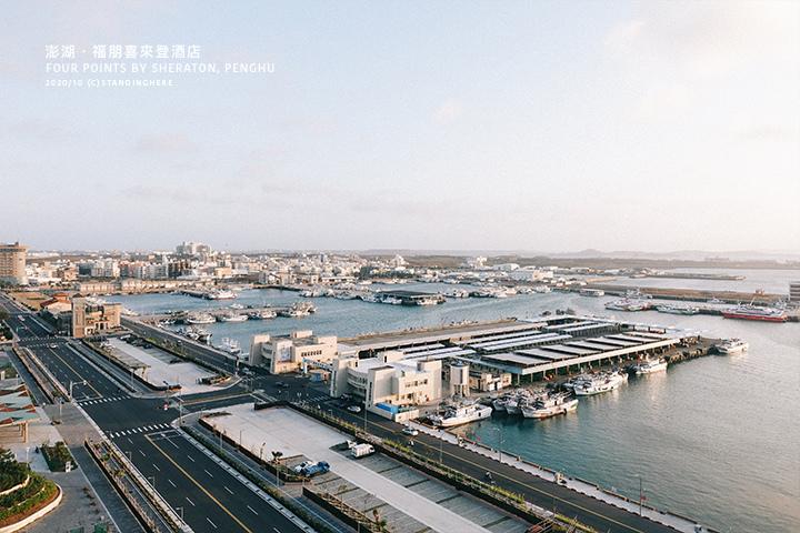 澎湖-福朋喜來登-fourpoint-sheraton-040