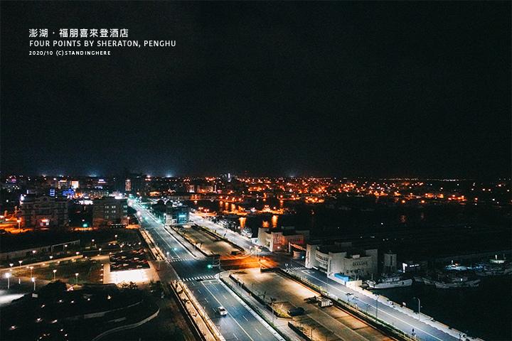 澎湖-福朋喜來登-fourpoint-sheraton-058
