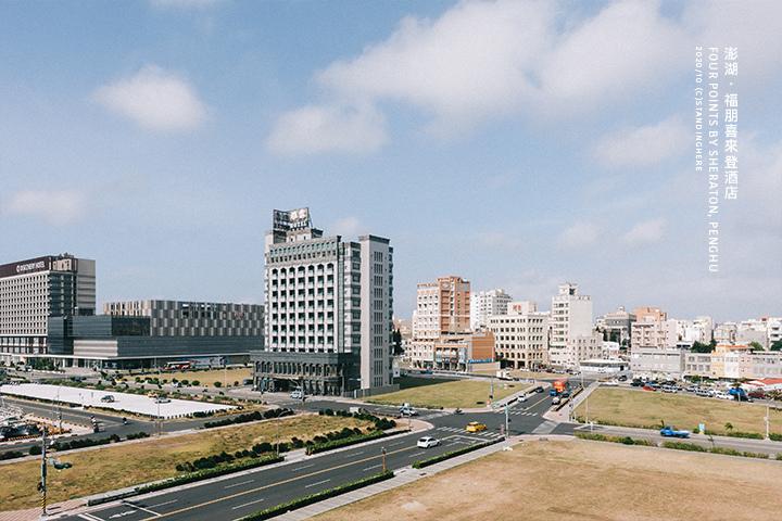 澎湖-福朋喜來登-fourpoint-sheraton-076