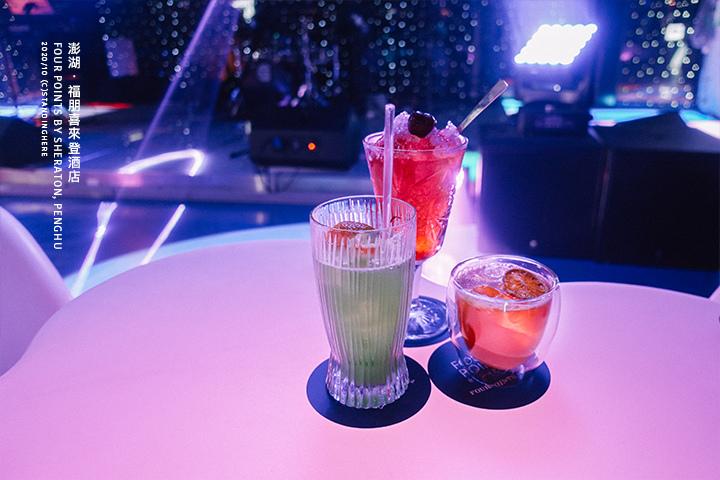 澎湖福朋喜來登-微浮酒吧-066