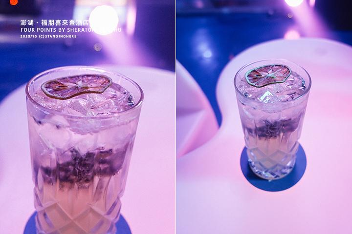 澎湖福朋喜來登-微浮酒吧-070