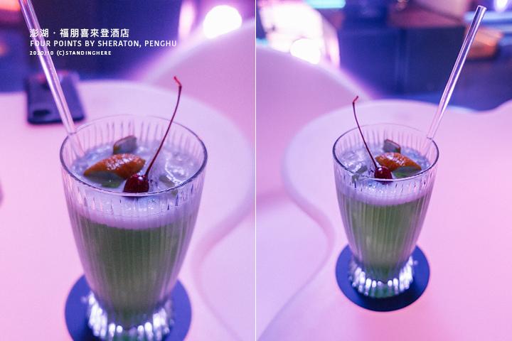澎湖福朋喜來登-微浮酒吧-067