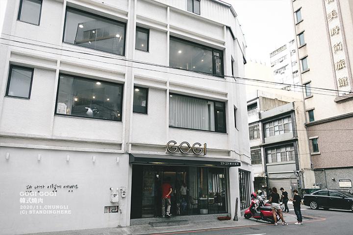 gogi韓式燒肉-中壢店-02