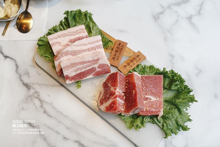 gogi韓式燒肉-中壢店-21