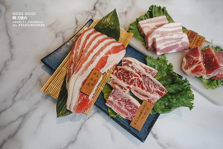 gogi韓式燒肉-中壢店-24