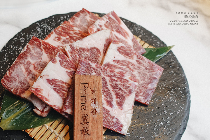 gogi韓式燒肉-中壢店-30