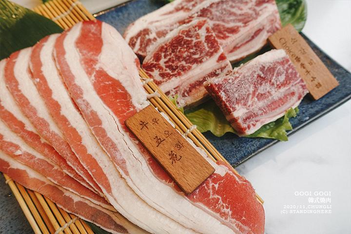 gogi韓式燒肉-中壢店-25