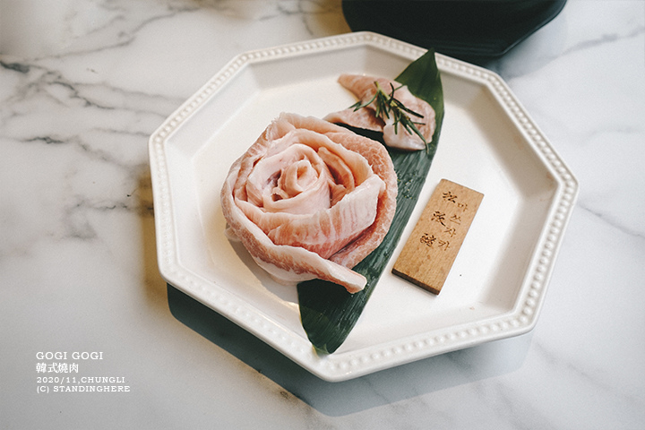 gogi韓式燒肉-中壢店-28