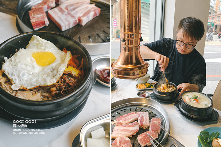 gogi韓式燒肉-中壢店-32