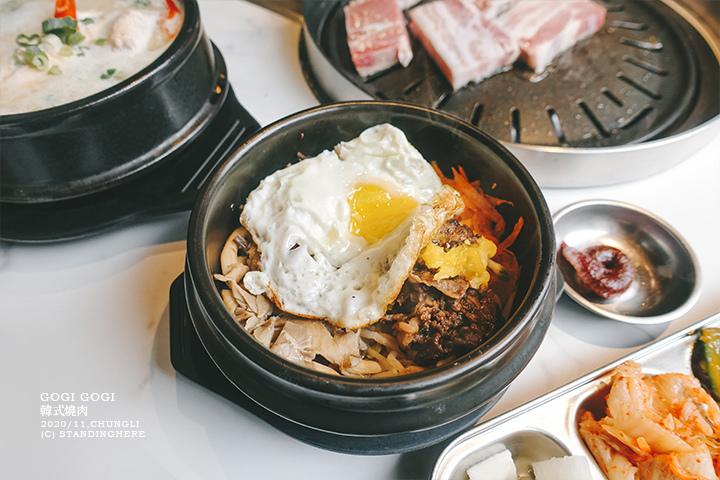 gogi韓式燒肉-中壢店-33