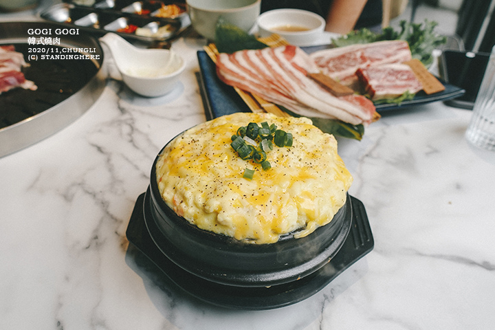 gogi韓式燒肉-中壢店-36
