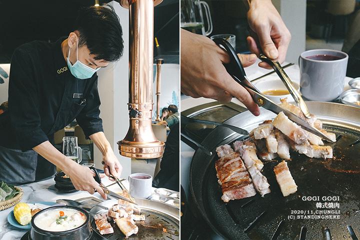 gogi韓式燒肉-中壢店