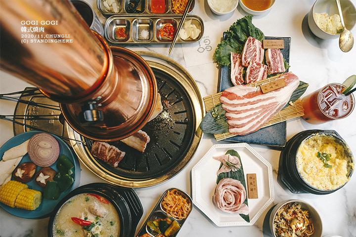 gogi韓式燒肉-中壢店-51