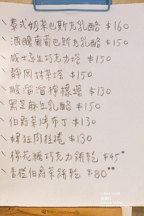 休習日-07