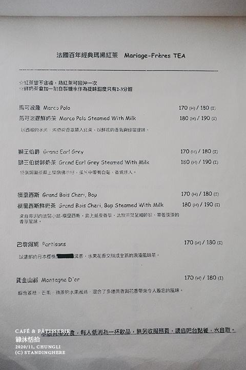 中壢-綠沐恬拾-06