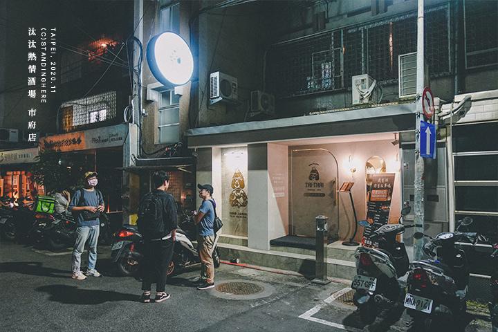 汰汰熱情酒場-市府店-18