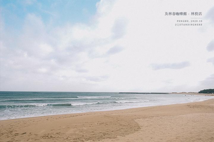 澎湖-及林春-04