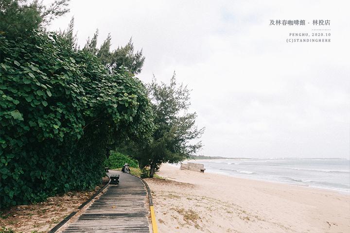 澎湖-及林春-03