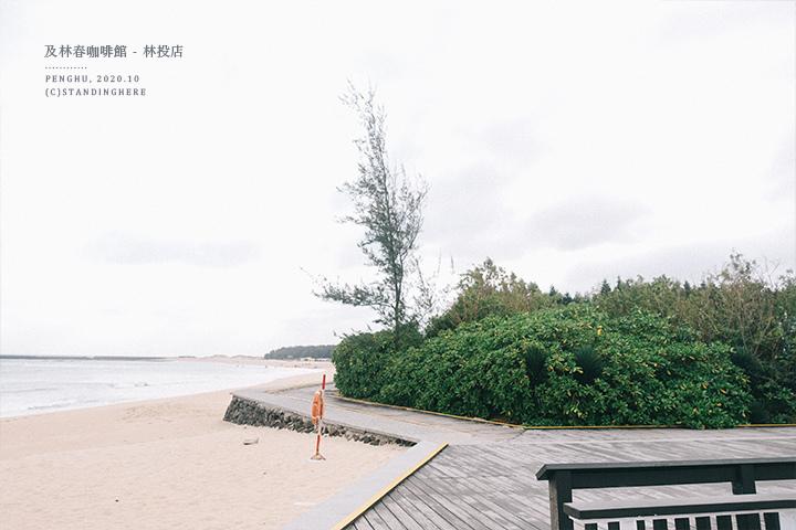 澎湖-及林春-02