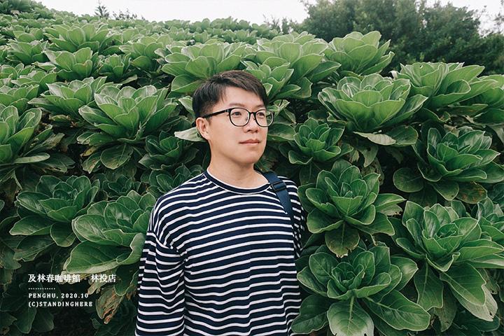 澎湖-及林春-07