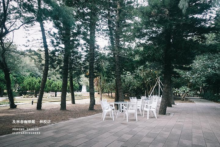 澎湖-及林春-10