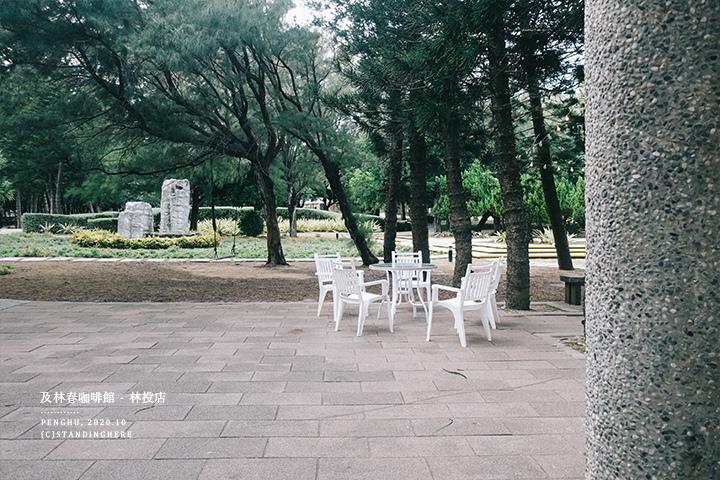澎湖-及林春-19
