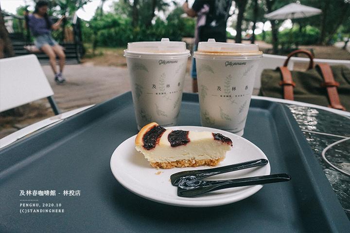 澎湖-及林春-23