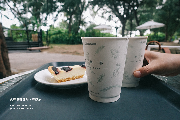 澎湖-及林春-27