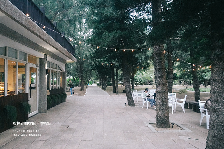 澎湖-及林春-31
