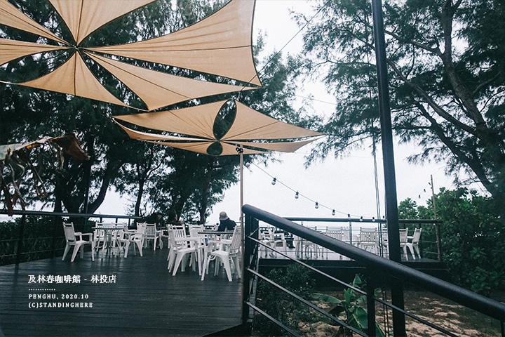澎湖-及林春-32