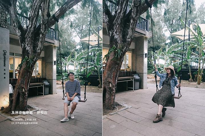 澎湖-及林春-34