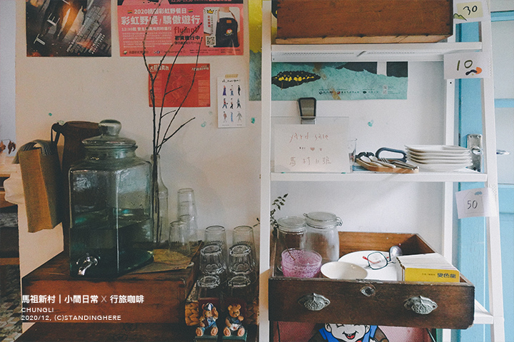 馬祖新村-行旅咖啡-08