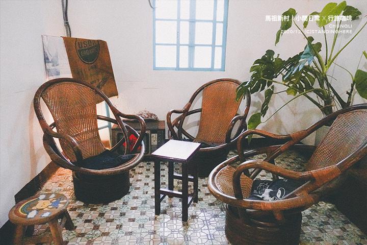 馬祖新村-行旅咖啡-14