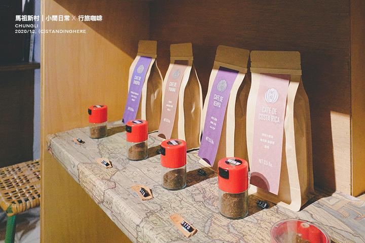 馬祖新村-行旅咖啡-12