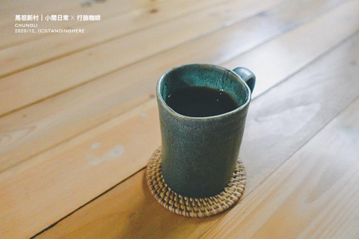 馬祖新村-行旅咖啡-24