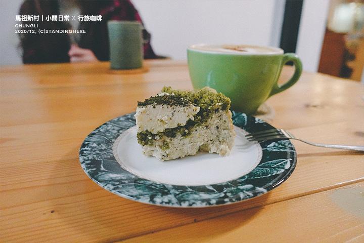 馬祖新村-行旅咖啡-30