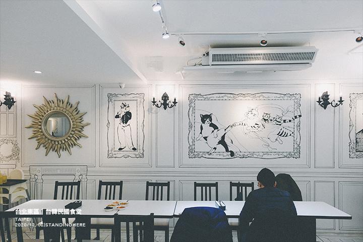 台韓民國食堂-01