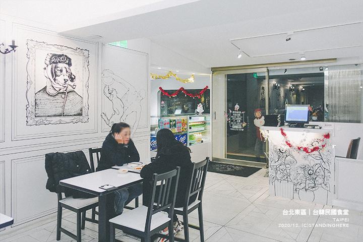台韓民國食堂-03