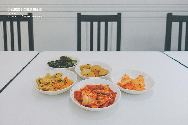 台韓民國食堂-09