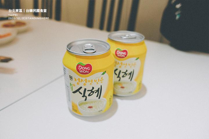 台韓民國食堂-11